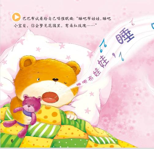 今天晚上睡不着-快乐一家子-搜狐博客