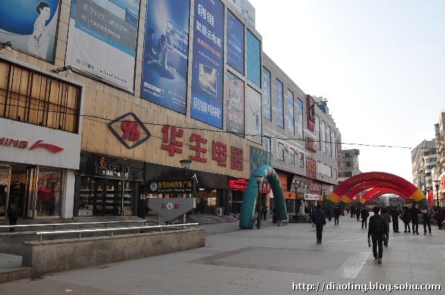 辽源市街道地图