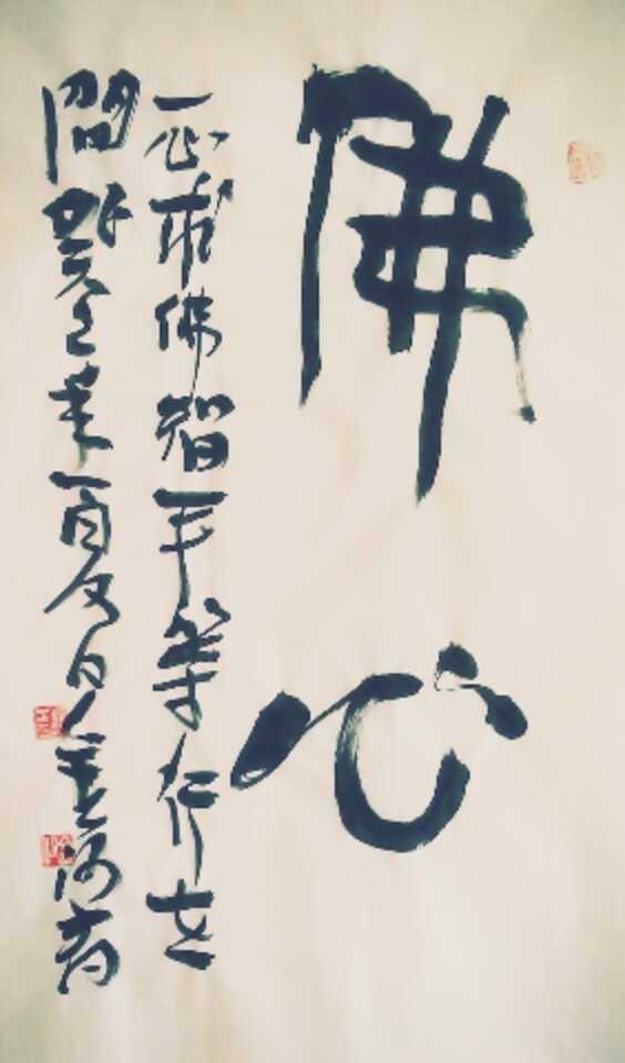 九叠篆书书法作品欣赏 篆书书法作品欣赏 篆书书法作品欣赏大全