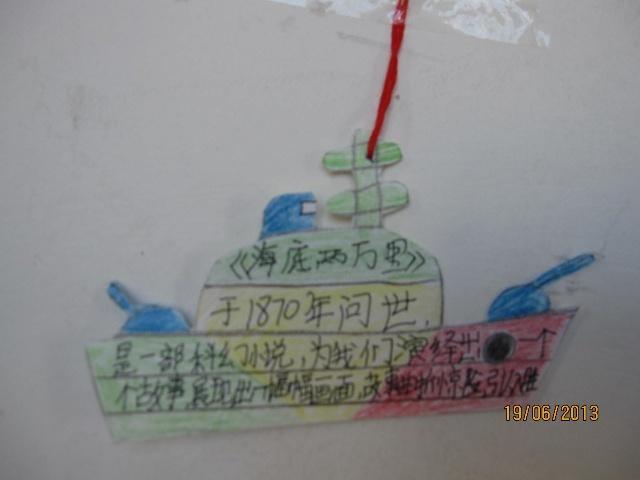 亲子书签制作方法图片-精美书签制作方法图片|可爱|.
